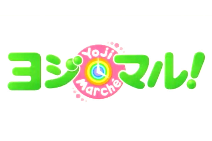 株式会社シーズの特集(KTNテレビ長崎)